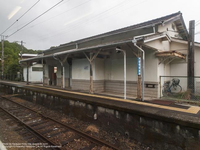紀伊田原駅(きいたはらえき)