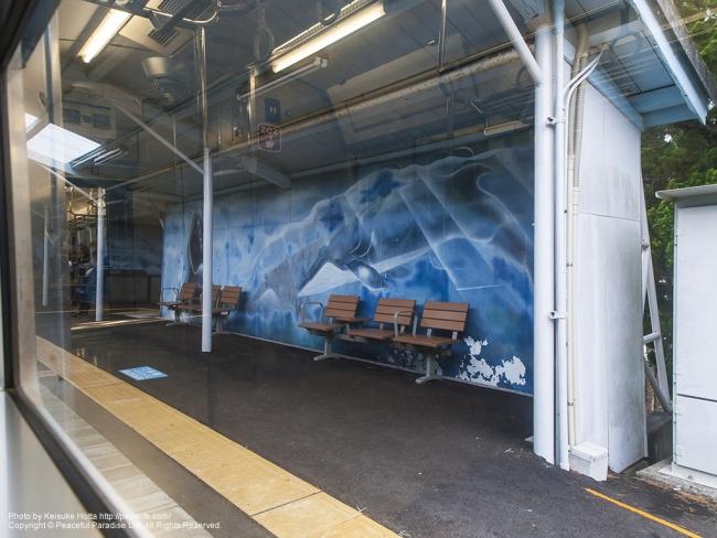 太地駅(たいじえき)