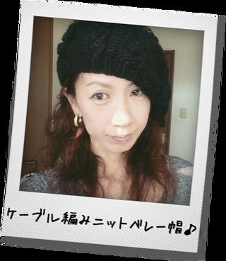 ケーブル編みニットベレー帽♪