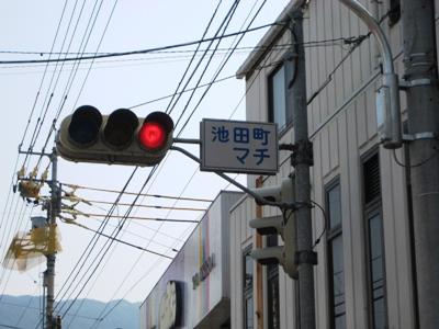 池田 マチJPG