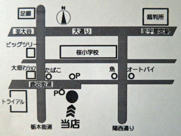 焼肉 阿吾羅(あごら)