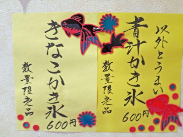 コンセーレ コーヒーコーナー2001