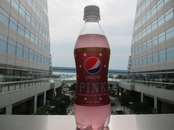 ペプシ ピンク