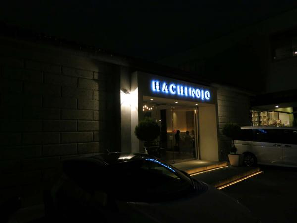 HACHINOJO