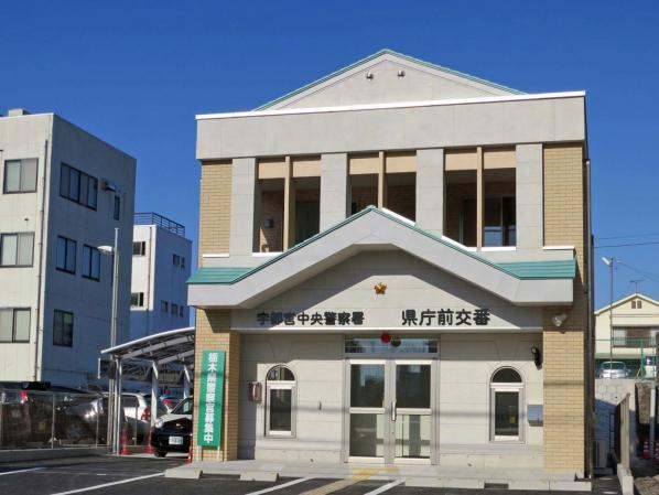 県庁前交番