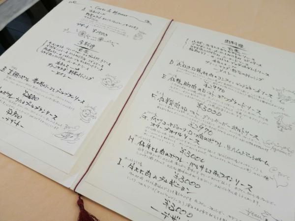 CAFE MAISON DE TAKASHI SALON DE THE(カフェ・メゾン・ド・タカシ)