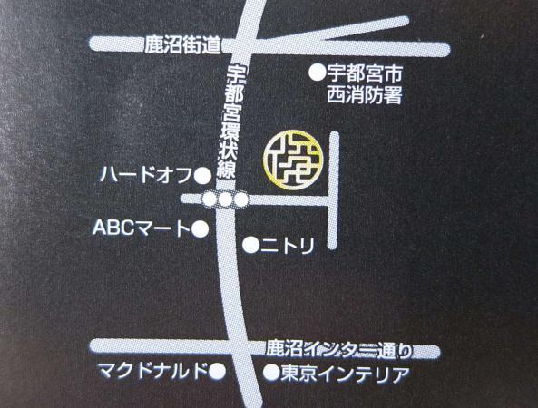 濃厚豚骨NOTON(ノートン)