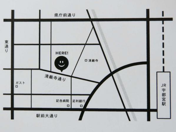 happy field cafe(ハッピーフィールドカフェ)