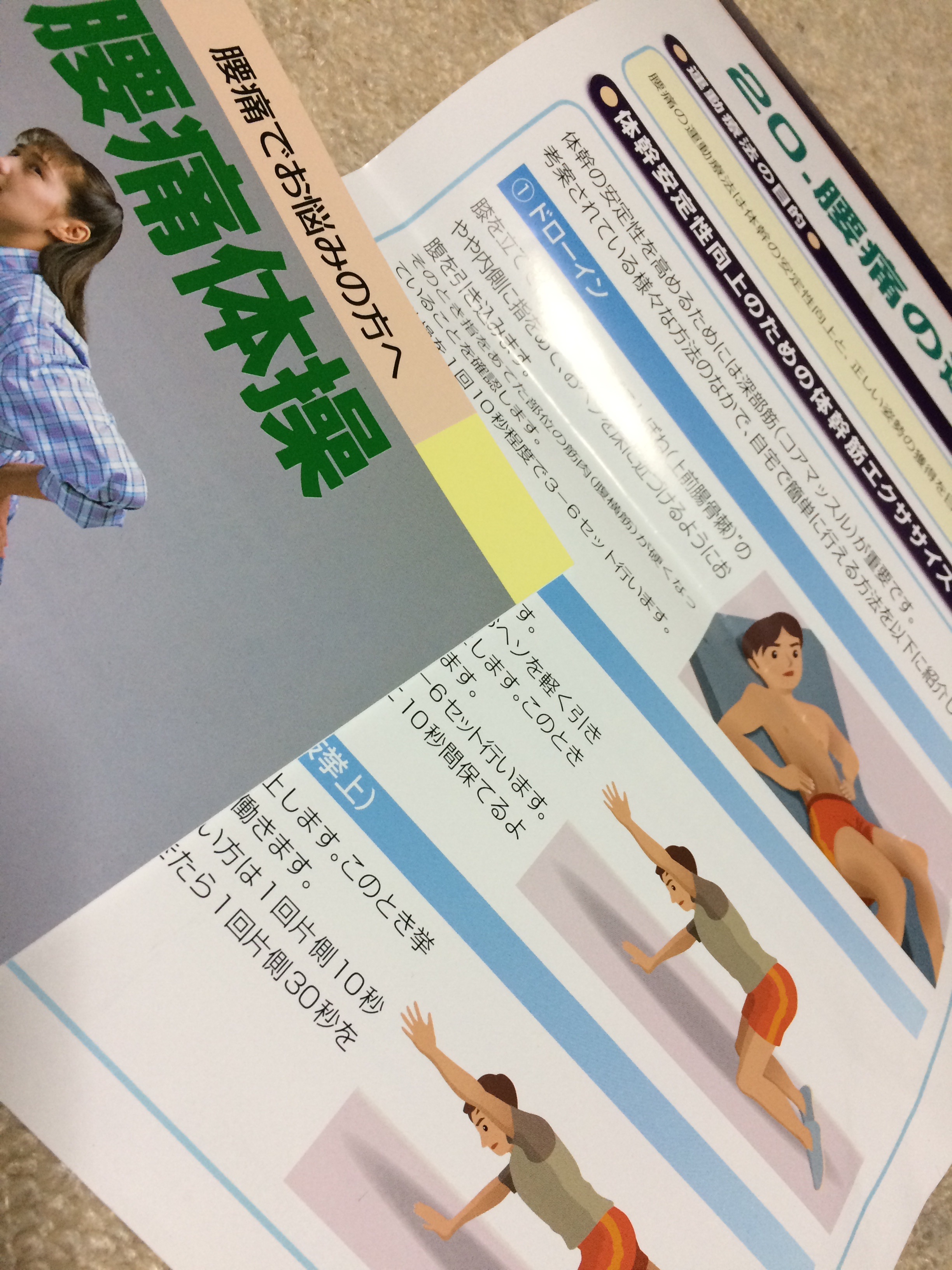 fc2blog_201411252244324bb.jpg