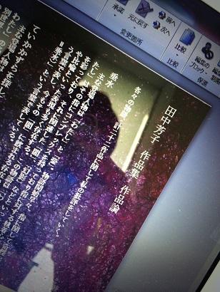 2014110322285004d.jpg