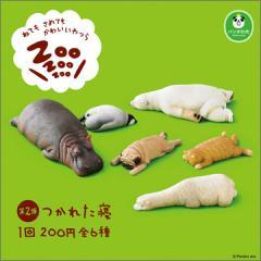 zoo_convert_20141109225446.jpg