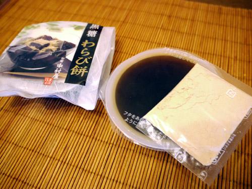 新宿中村屋「黒糖わらび餅」と「あんみつ 黒蜜」