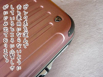 s-1207293 copy