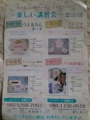 moblog_2cccfa1e.jpg