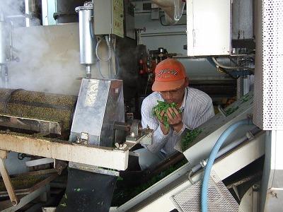 s-漆畑製茶