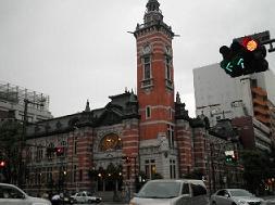 横浜市開港記念会館  かながわ魅力新発見 -相鉄観光-