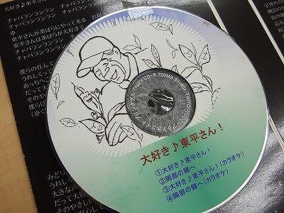 s-DSCF6690.jpg