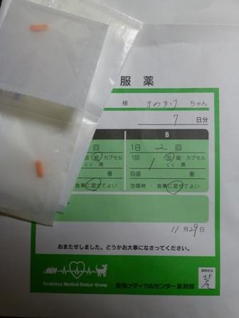 抜ピン処置11