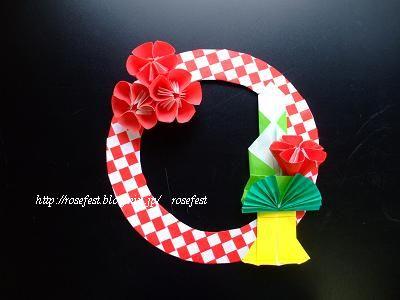 折り方 箸袋の折り方 : ... ・蜜柑・箸袋・雪だるま・他
