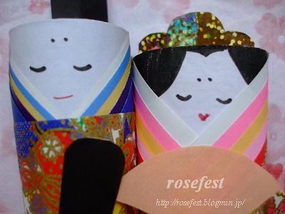 折り紙 折り紙 おひな様 : rosefest 3月の折り紙*お雛様