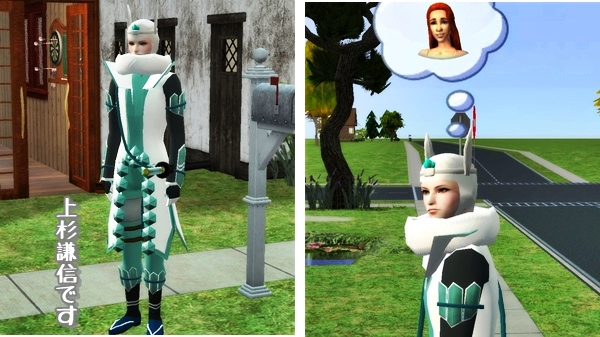 軍神降臨(Sims2)