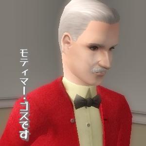 エリン・ケネディ 3 (Sims3)