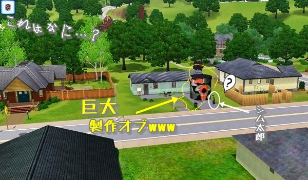 キャンパス with BASARA 15(Sims2)