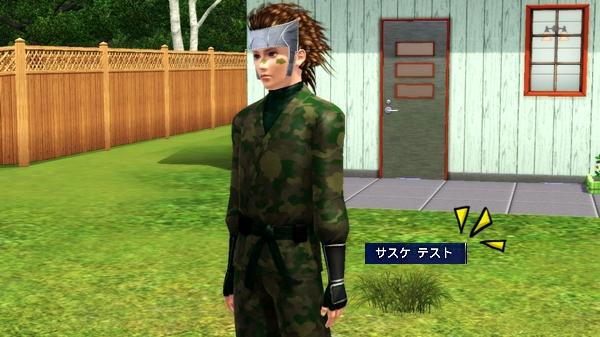 シムズ3 BASARA 佐助の髪型など配布します(Sims3)