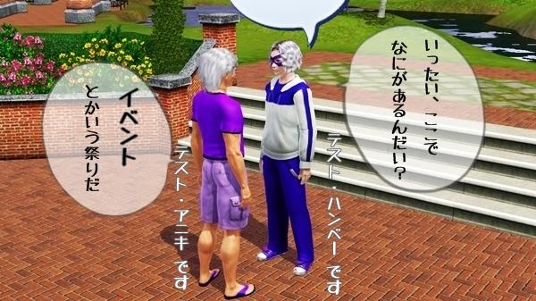戦国BASARAキャラクタ壁飾り扇配布します(Sims2、Sms3)