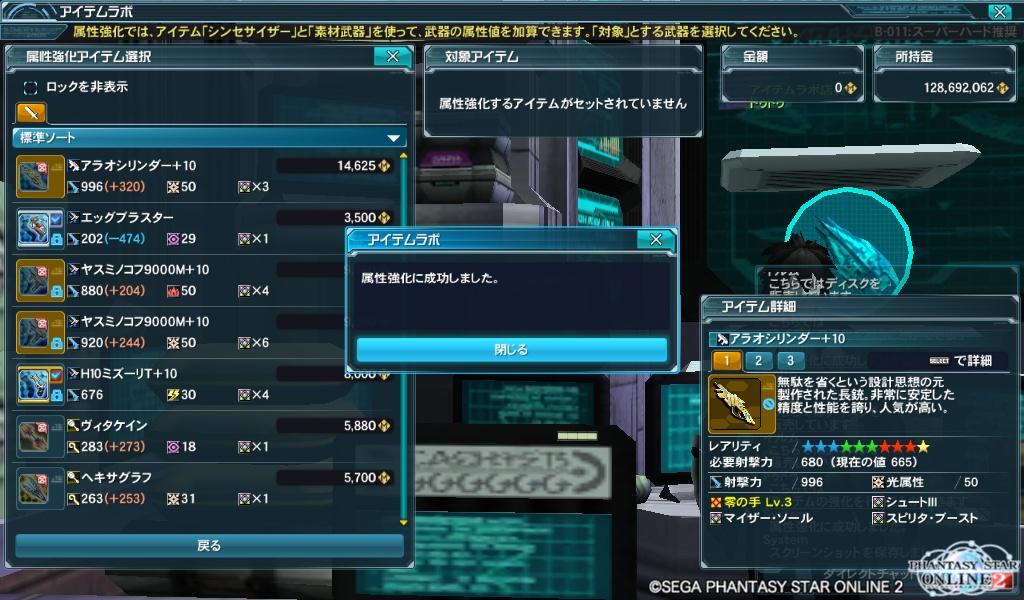 20131204223600ea2.jpg