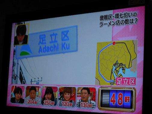 kan-nana10.jpg