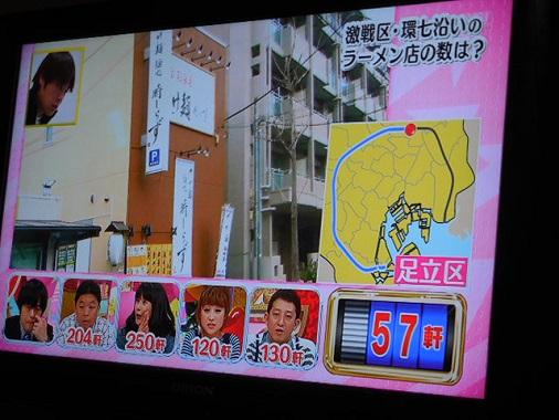 kan-nana11.jpg