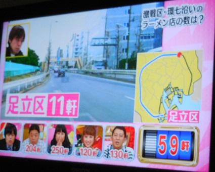 kan-nana13.jpg