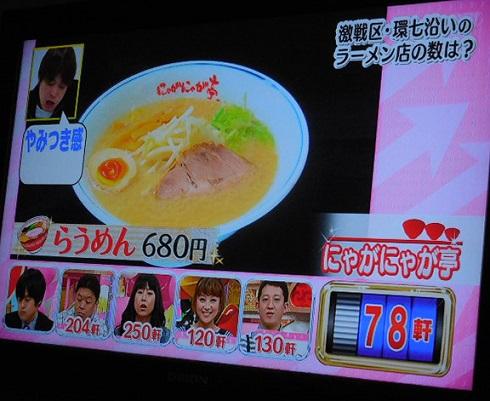 kan-nana18.jpg