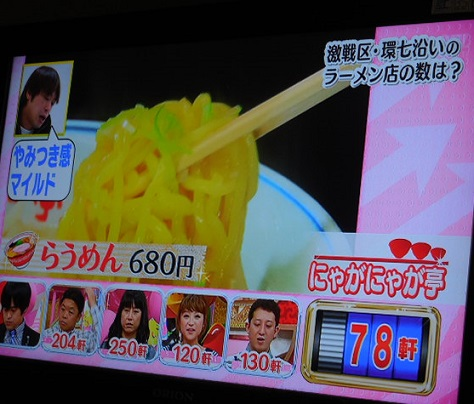 kan-nana19.jpg