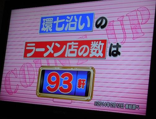 kan-nana22.jpg