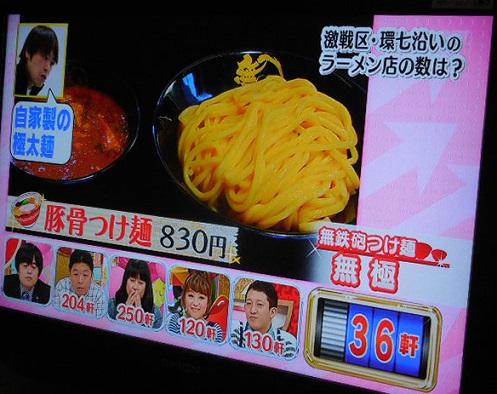 kan-nana7.jpg