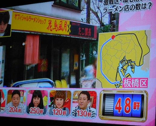 kan-nana8.jpg