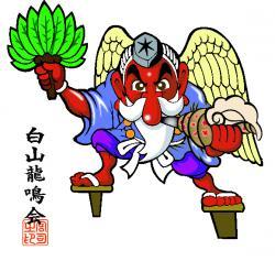 白山龍鳴(はくさん・りゅうめい)くん