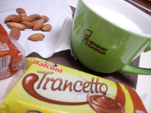 250106_trancetto1.jpg