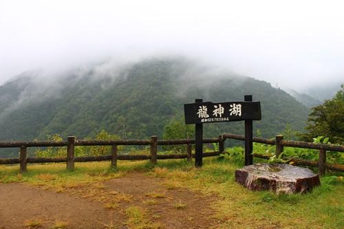 龍神湖から景色を眺める