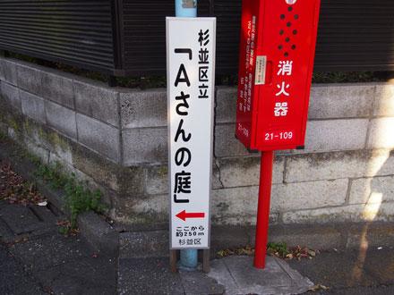 Asannoniwa.jpg