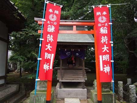 saichoji02.jpg