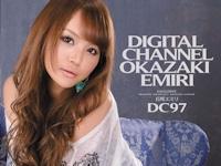 丘咲エミリ 新作AV 「DIGITAL CHANNEL DC97 丘咲エミリ」 9/28 動画先行配信