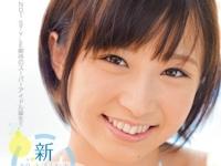 2012年下半期 アダルトDVD ランキング 1位はきみの歩美「新人NO.1STYLE きみの歩美AVデビュー 」