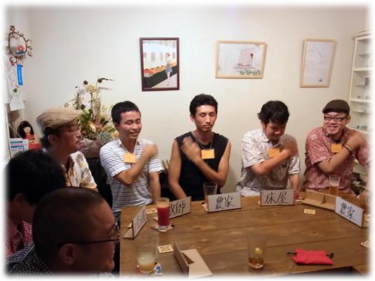 2011-09-11 狼ゲーム会:写真1