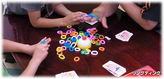 2012-06-17 親子ゲーム会 リングディング