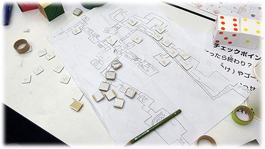 2012-06-みんなの作業場-ゲーム4