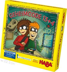 秘密コード13+4:箱