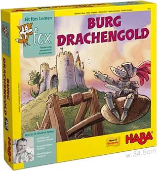 ドラゴンゴールド城:箱